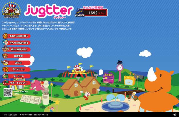 JUGTTER ホームページ制作のmanacoa