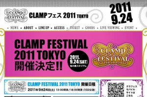 CLAMP FESTIVAL 2011 TOKYO