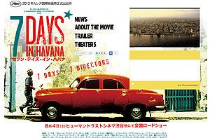 「セブン・デイズ・イン・ハバナ」ホームページ制作のmanacoa